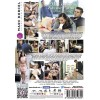 DVD Dorcel - My Cousin is a Whore
